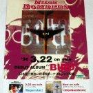 NILON BOMBERS Bird CD flyer Japan 1996 - Kim Fowley [PM-100f]