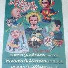 NEW FOUND GLORY / YELLOWCARD tour & CD flyer Japan 2004 [PM-100f]