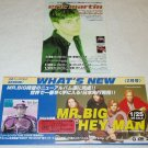 MR. BIG & ERIC MARTIN two flyers from Japan - 1996 and 2003 [PM-100f]