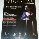 MADREDEUS Um Amor Infinito concert flyer Japan, December 2006 [PM-200f]