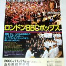LONDON BBC CONCERT ORCHESTRA concert flyer, November 2000 Japan [PM-200f]