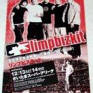 LIMP BIZKIT concert & CD flyer Japan 2003 [PM-100f]