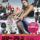 LILY ALLEN Alright, Still CD flyer Japan 2006 [PM-100f]
