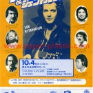 LEE RITENOUR & GENTLE THOUGHTS Osaka concert flyer Japan 1978 [PM-100f]