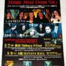 LABYRINTH / DREAMAKER / ARK STORM Melodic Metal Dream Vol.1 concert & CD flyer Japan 2004 [PM-100f]