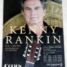 KENNY RANKIN concert flyer Japan 2006 [PM-100f]