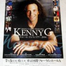 KENNY G tour flyer Japan 2004 [PM-100f]