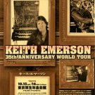 KEITH EMERSON 35th anniv. tour flyer Japan 2005 - ELP [PM-100f]