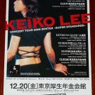 KEIKO LEE Super Standards tour & CD flyer Japan 2002 [PM-100f]