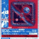 JOURNEY Osaka concert flyer Japan 1980 [PM-100f]