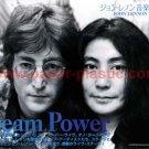 JOHN LENNON Dream Power: JL Super Live Japan flyer 2003 [PM-100f]