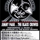 JIMMY PAGE & BLACK CROWES tour ads Japan - Led Zeppelin [PM-200f]