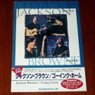 JACKSON BROWNE Going Home video flyer Japan 1996 [PM-100f]