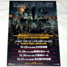 IRON MAIDEN tour flyer Japan 2006 [PM-100f]