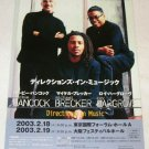 HERBIE HANCOCK concert & CD flyer Japan 2003 - jazz [PM-200f]