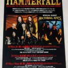 HAMMERFALL / NOCTURNAL RITES tour flyer Japan 2003 [PM-100f]