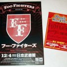 FOO FIGHTERS concert flyer Japan 2006 - Nirvana - and more [PM-100f]