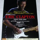 ERIC CLAPTON tour flyer Japan 2006 Sapporo Dome [PM-200f]
