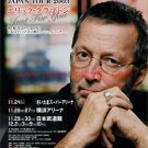 ERIC CLAPTON tour flyer Japan 2003 [PM-100f]