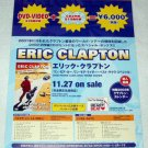 ERIC CLAPTON One More Car... DVD/CD flyer Japan 2002 [PM-100f]