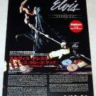 ELVIS PRESLEY Close Up CD flyer Japan 2003 [PM-100f]