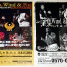 EARTH WIND & FIRE two concert flyers Japan 2004 [PM-200f]