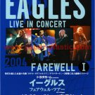 EAGLES Farewell I tour flyer Japan 2004 #2 [PM-100f]