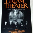 DREAM THEATER Train of Thought concert flyer Japan 2004 [PM-100f]