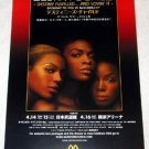 DESTINY'S CHILD tour & CD flyer Japan 2005 [PM-100f]