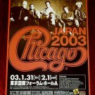 CHICAGO tour flyer Japan 2003 [PM-200f]