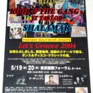 CHIC KOOL & THE GANG SHALAMAR concert flyer Japan 2004 [PM-100f]