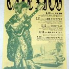 CALEXICO tour flyer Japan 2004 [PM-100f]