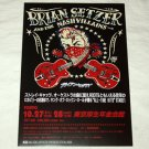 BRIAN SETZER & THE NASHVILLAINS gig flyer Japan 2006 [PM-100f]