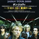 BON JOVI tour flyer Japan 2000 [PM-100f]