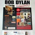 BOB DYLAN flyer for mini-LP CD reissue Japan 2004 [PM-100f]