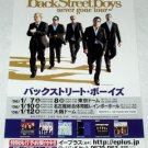 BACKSTREET BOYS Never Gone tour flyer Japan 2006 [PM-100f]