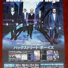 BACKSTREET BOYS CD and tour flyer Japan 2004 [PM-100f]