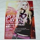 AVRIL LAVIGNE The Best Damn Tour & CD flyer Japan 2008 [PM-100f]