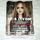 AVRIL LAVIGNE Bonez Tour & CD flyer Japan 2005 #2 [PM-100f]