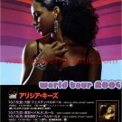 ALICIA KEYS tour & CD flyer Japan 2004 [PM-100f]