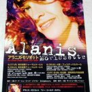 ALANIS MORISSETTE concert & CD flyer Japan 2004 [PM-100f]