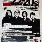 22-20s concert & CD flyer Japan 2004 [PM-100f]