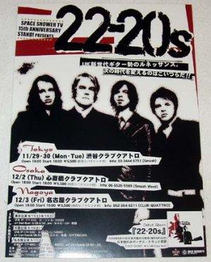 22-20s concert & CD flyer Japan 2004 [PM-100f]