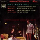 MY FAIR LADY EP Japan w/PS & insert 1964! - Julie Andrews [7-250]