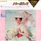 MARY POPPINS 4-track EP Japan w/PS 1965 & flyer! - Julie Andrews, Disney [7-250]