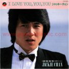 JACKIE CHAN I Love You, You, You 45 Japan w/PC [7-100]