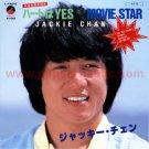 JACKIE CHAN Heart Wa Yes 45 Japan w/trifold PC [7-100]