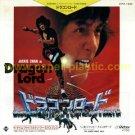 JACKIE CHAN Dragon Lord 45 Japan w/PC [7-100]