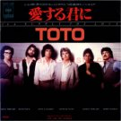 TOTO I'll Supply the Love 45 Japan w/PC [7-100]