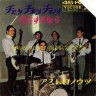 THE ASTRONAUTS Che che che 45 Japan w/PC 1965! [7-100]